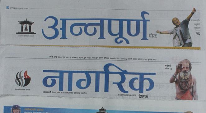 बीआरआई र केरुङ-काठमाडौं रेलवेमा प्रतिबद्धता दोहोरियो, समझदारी भएन