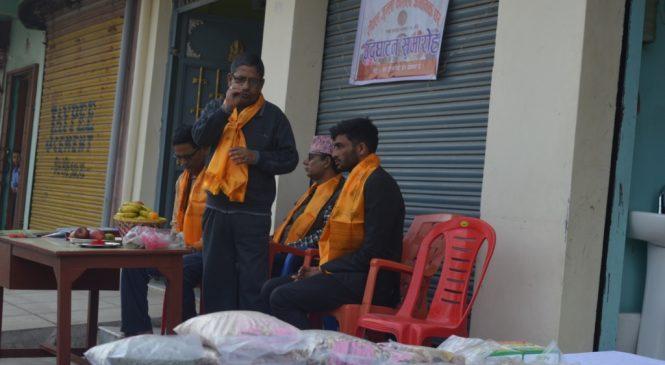 जुम्लाको अर्गानिक ब्राण्ड अब कोहलपुरमा