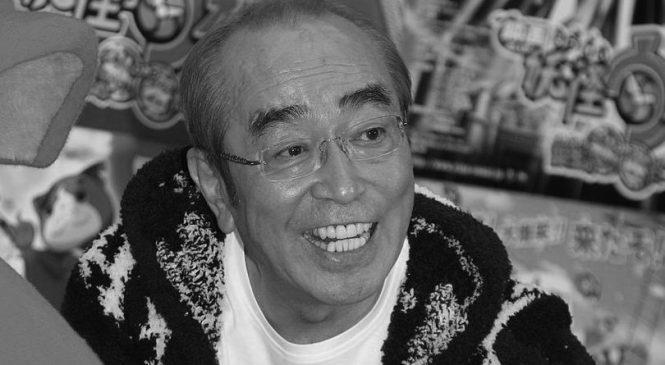 कोरोना संक्रमणबाट जापानी कमेडियन केन शिमुराको मृत्यु