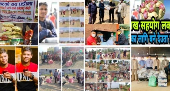 'जुम्ली ठिटो' अमरको सहयोग श्रृंखला : भारतीय नागरिक सहित १ सय ६० जनालाई खाद्यान्न सहयोग