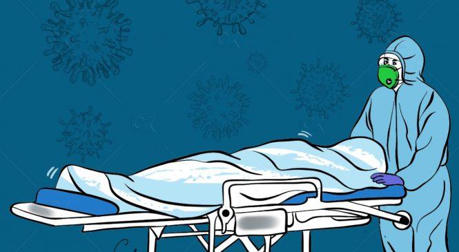 कोरोनाबाट मर्नेको संख्या नेपालमा ११ पुग्यो, सुर्खेतका मृतक युवामा कोरोना पुष्टि