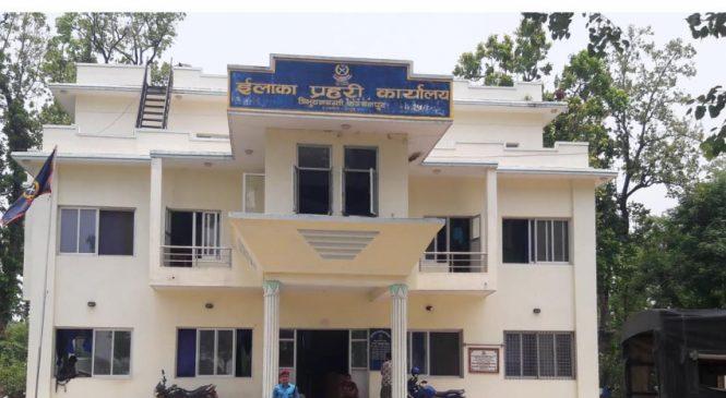 कञ्चनपुरमा कार्यालयमै प्रहरीमाथि कुटपिट