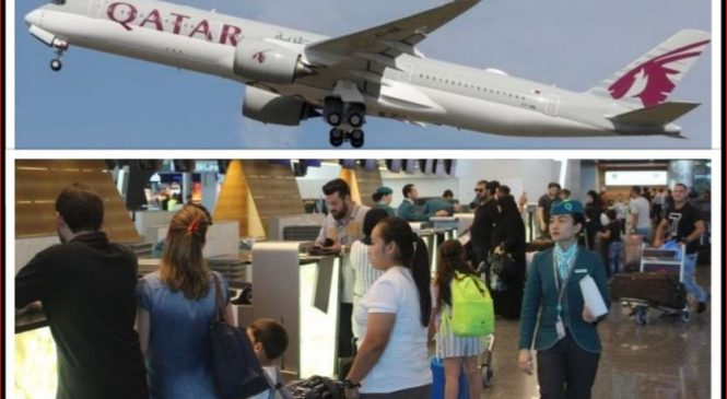 कतारमा एयरपोर्टमै महिला यात्रीको कपडा उतारेर जाँच गरेपछि…
