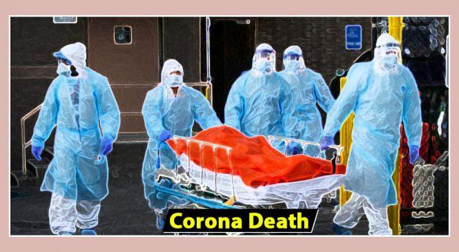 बाँकेमा एक कोरोना संक्रमितको मृत्यु