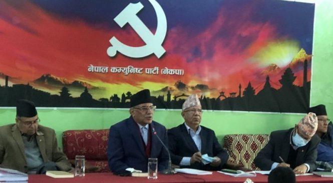 दाहाल–नेपाल समूहको केन्द्रीय कमिटी बैठकमा २८० जनाको हस्ताक्षर, १२ जना उपत्यका बाहिर
