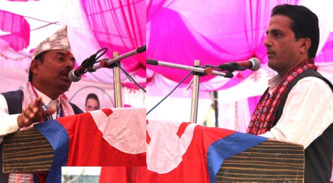 वाणिज्य पार्क देखि मिनी औद्योगिक क्षेत्रसम्म