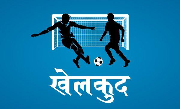 सुपर लिगमा धनगढी एफसी र काठमाण्डौ रेजर्स खेल्दै