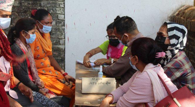 जुनकिरी महिला समूहको आयोजनामा निःशुल्क एचआईभी जाँच