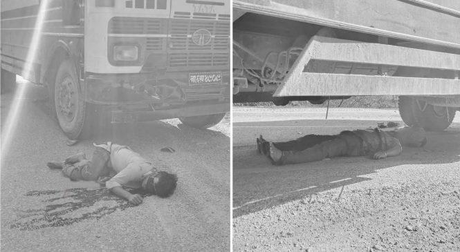 ट्रक र मोटरसाइकल ठोक्किदा दुईको मृत्यु