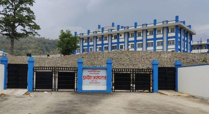 अक्सिजन अभाव : प्रदेश अस्पताल सुर्खेतले बिरामी भर्ना लिन नसक्ने
