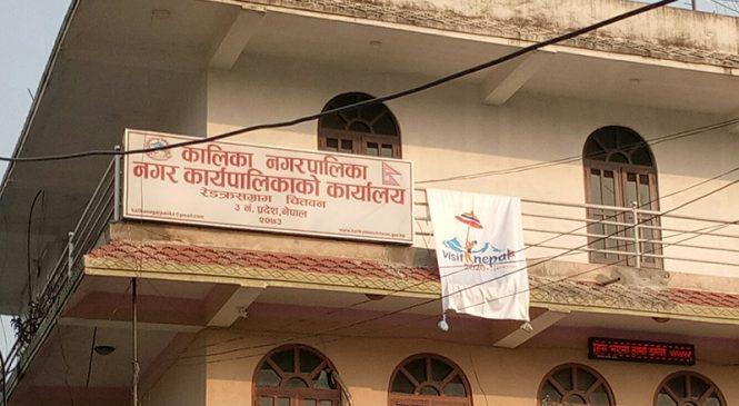 चेपाङ छात्रावास बनाउँदै नगरपालिका