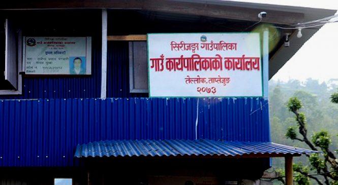 सिरीजङ्घा गाउँपालिकाद्वारा नीति तथा कार्यक्रम पारित