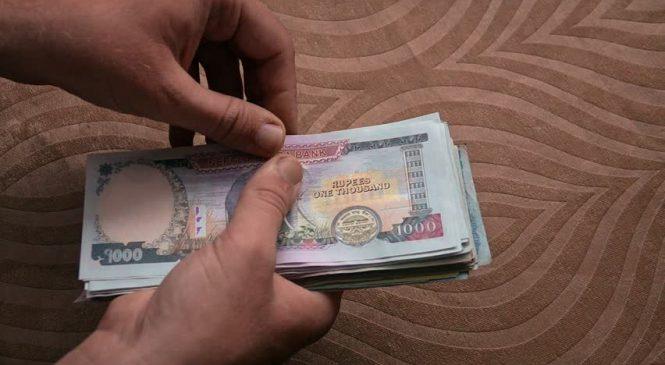 दैनिक ५ अर्ब बढी राजस्व उठाउँदै सरकार
