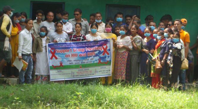 एचआइभी र एड्स एंव लागू औषध दुव्र्यसन सम्बन्धि एक दिने अभिमुखीकरण