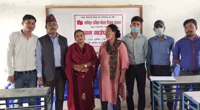 अखिल नेपाल शिक्षक संगठनकाकाे प्रथम गाउँपरिषद्बारा अध्यक्षमा शर्मा चयन