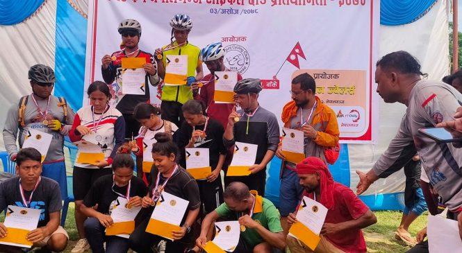 सकियो साईकल दौडको तेस्रो संस्करण
