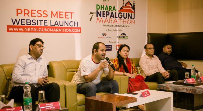 मंसिरमा नेपालगन्ज म्याराथन: अनलाइनबाटै खेलाडीले नाम दर्ता गर्न सक्ने